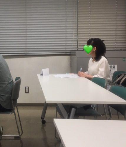 藤井寺市の女性☆自分磨きセミナーに参加☆
