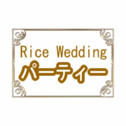 大阪市で男性医療従事者限定!婚活パーティー開催💓