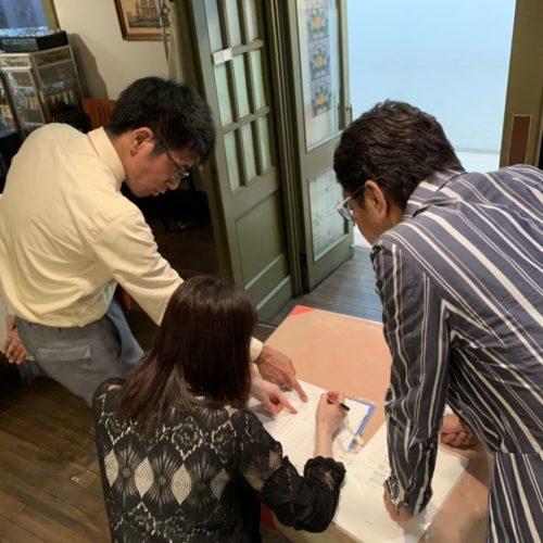 大阪市6月15日婚活パーティー